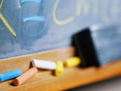 2023 Eğitim Vizyonu 23 Ekim'de açıklanacak